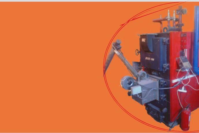 Автоматизированные котлы на пеллетах до 10 МВт
